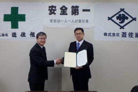 北海道家庭教育サポート企業制度に参加しました!
