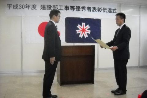 北海道知事より帯広建設管理部の工事にて</BR>感謝状を 授与されました。