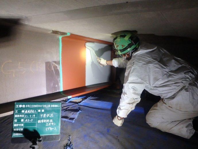 現場塗装工 下塗状況
