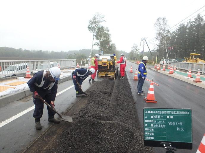 舗装工 路面切削状況