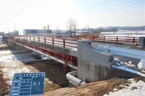 北進橋整備工事